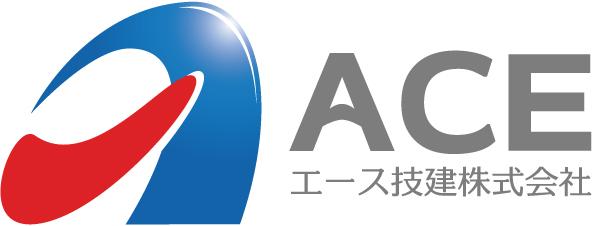 エース技建株式会社 ACE Giken inc.